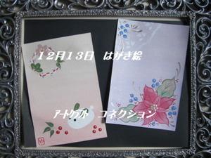 2010_1202hawai0006