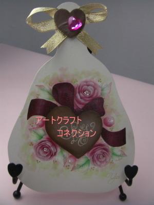2011_04210070